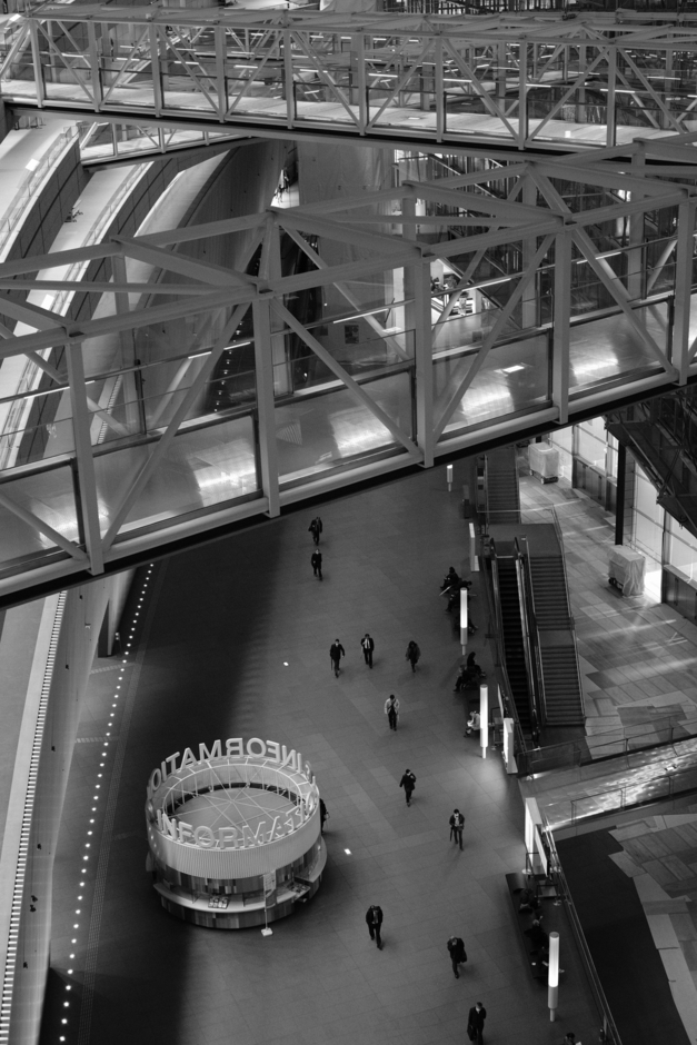 The Tokyo International Forum | Fuji 35mm f/1.4 <br> Click image for more details, Click <b>X</b> on top right of image to close