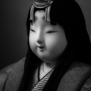 "Japanese ""Kimekomi"" doll 