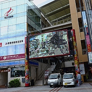 Big Screen Naha City | Lens model not set <br> Click image for more details, Click <b>X</b> on top right of image to close